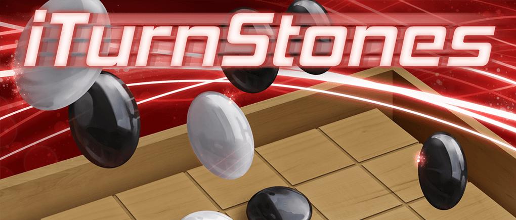 iTurnStones_Feature