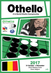 WOC2017 Poster