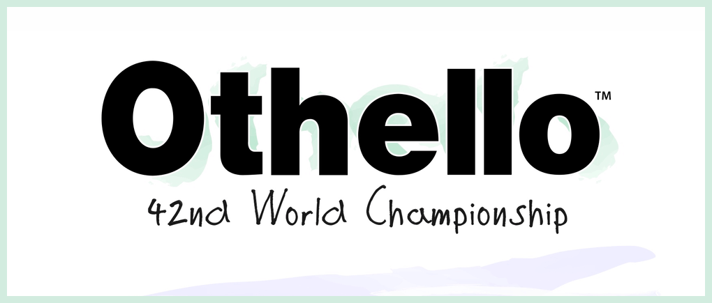 3 Weeks Until the 2018 World Othello Championship